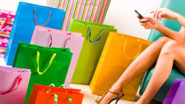 nakupovani